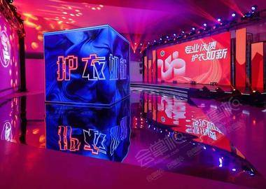汰渍25周年新媒体艺术展