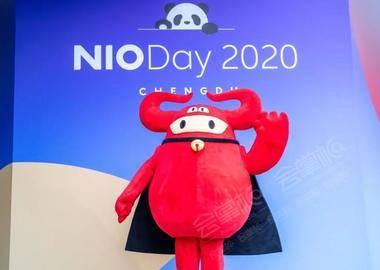 NIO Day 2020