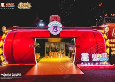火影忍者手游重燃祭五周年2020赛季忍者格斗大赛总决赛
