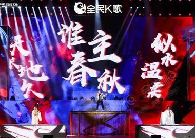上海东方体育中心