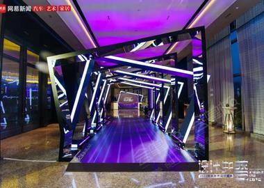 广州康莱德酒店