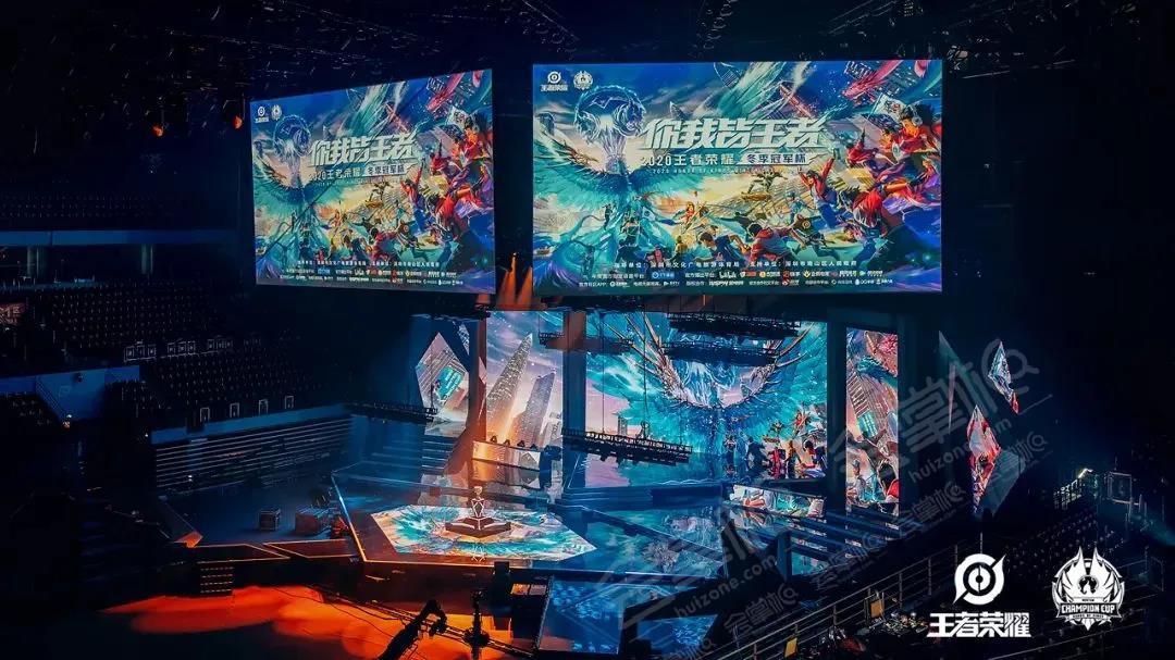 深圳湾体育中心室内体育馆动态:2020王者荣耀年度颁奖典礼在深圳湾体育中心举办,本次活动有