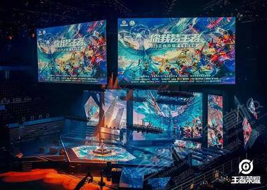 BILIBILI POWER UP 2020百大UP主颁奖典礼
