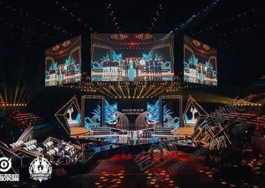 BILIBILI POWER UP 2020百大UP主颁奖典礼