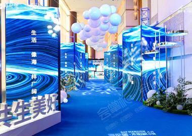 海伦堡入黔品牌发布盛典