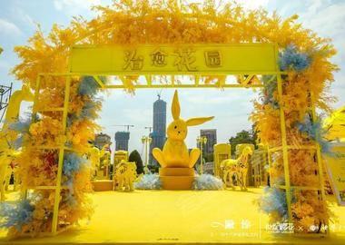 2021世纪樱花 十六周年庆典之成年礼之约