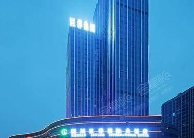 泸州巨洋国际酒店