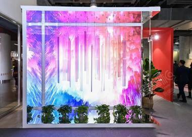 快乐2020广州设计周
