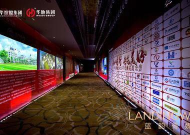 华地集团2021年度供应商大会 丨 合肥洲际酒店