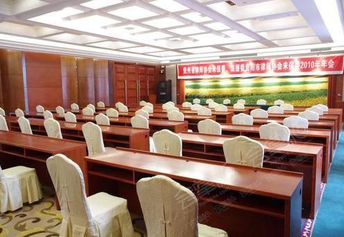 第4会议室