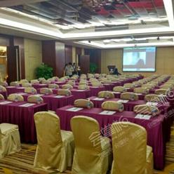 广州天河区150人会议室及会场预定 广州维多利酒店