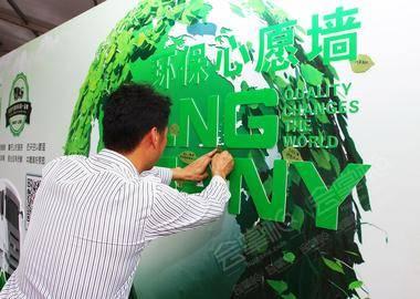 三一重工LNG搅拌车上市发布会产品推介会
