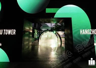 2021 杭州大厦嘉年华开幕秀