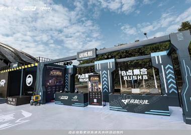 """穿越火線2020·百城聯賽——""""為家鄉而戰"""""""