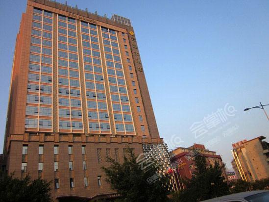 广州百人招商会场地:广州云丽大酒店