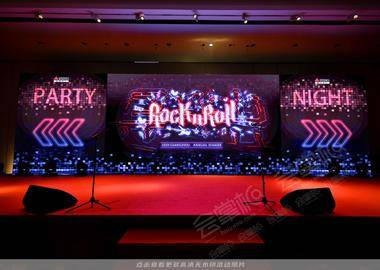 ROCK & ROLL PARTY NI