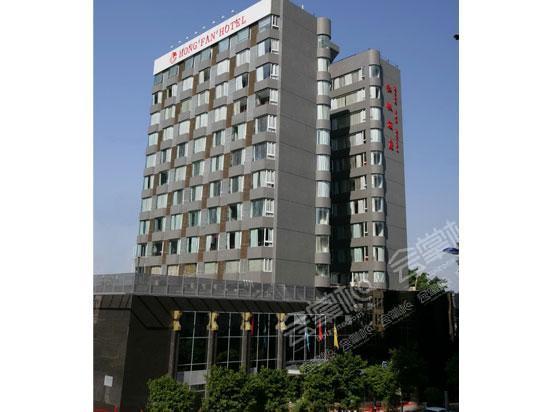 廣州工作總結會酒店推薦:廣州紅帆酒店