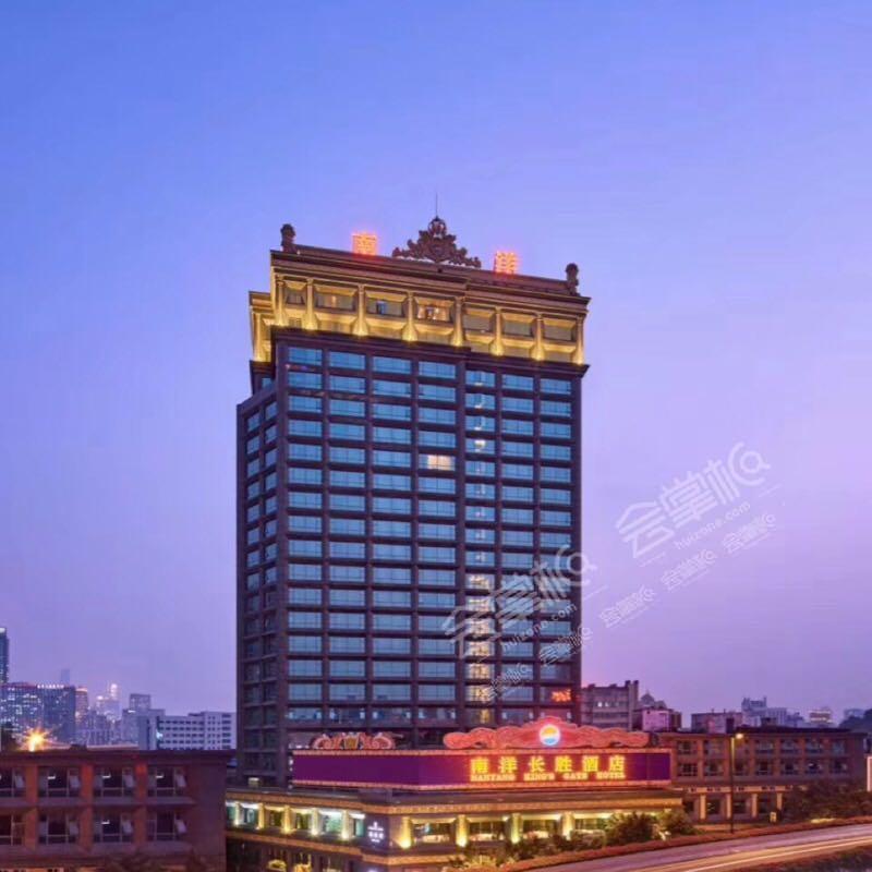 廣州百人發布會場地推薦:廣東南洋長勝酒店