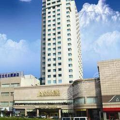 南京會議酒店推薦:南京山水大酒店