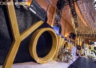 時尚COSMO星耀盛典