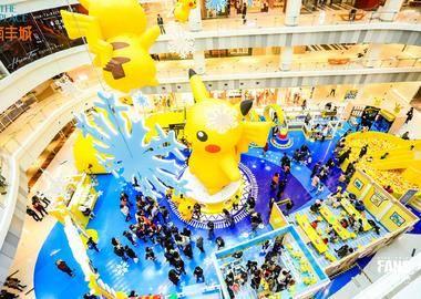 精靈寶可夢樂園-上海南豐城