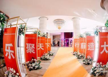 2019 乐聚天下科技(深圳)有限公司迎新年会