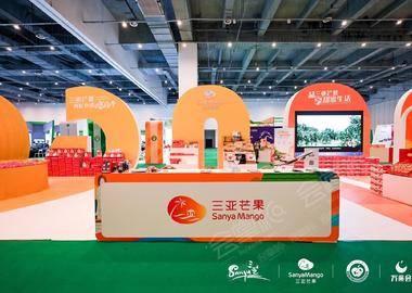 2021第二届热带水果产业博览会