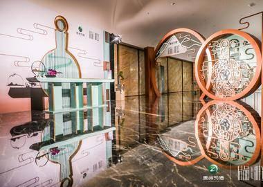 杭州黃龍飯店
