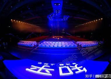 北京M空間