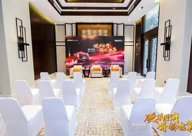 海南文昌魯能希爾頓酒店