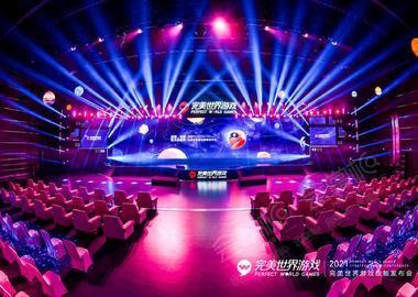 北京國家會議中心