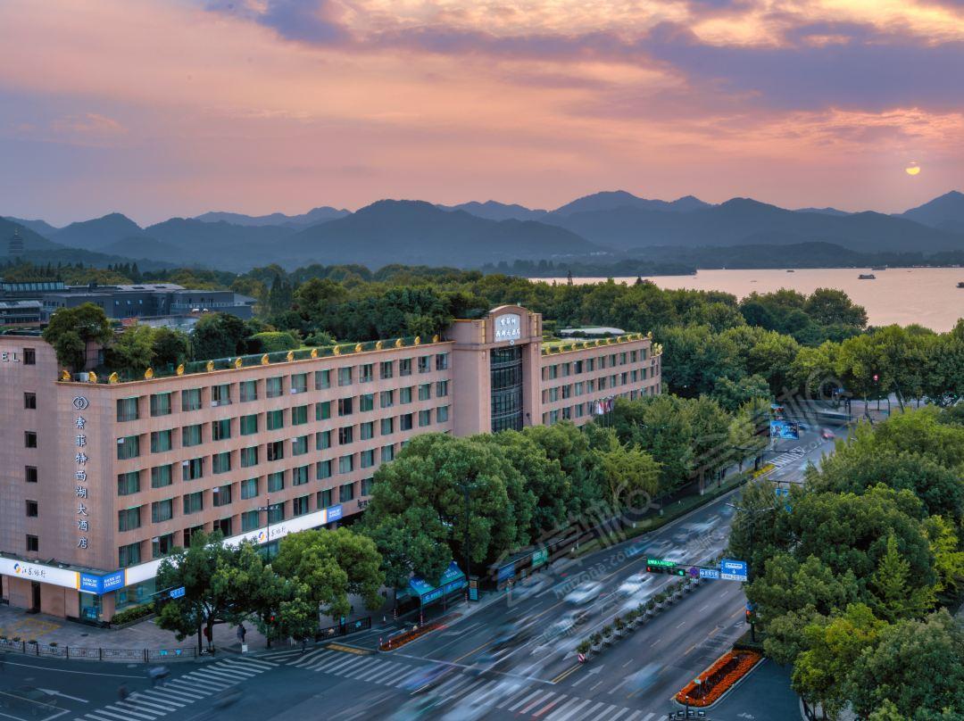 杭州百人活动场地推荐:杭州索菲特西湖大酒店