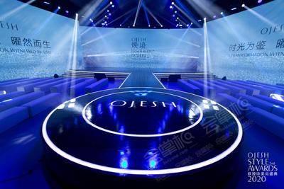 2020欧娅诗第二届美尚盛典
