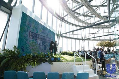 2020 聯合利華中國菁英合作伙伴大會