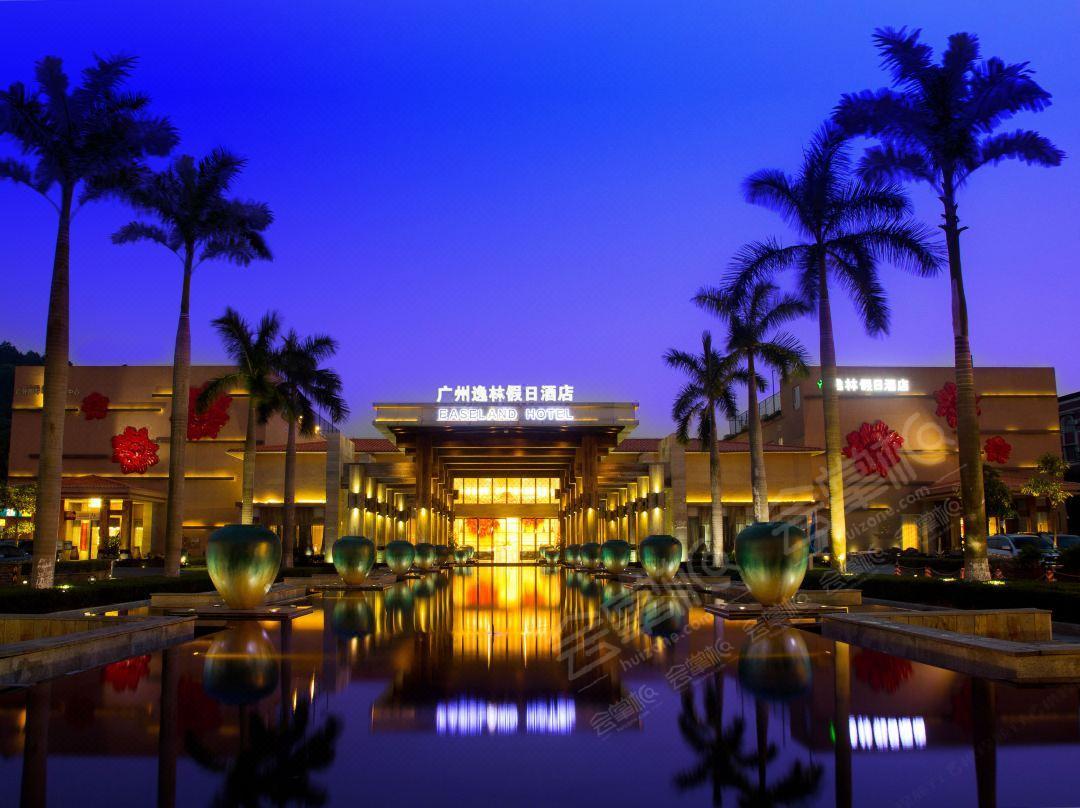 廣州靠譜好用的五星級1200人會場推薦:廣州逸林假日酒店