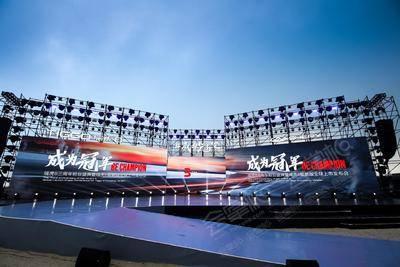 瑞虎8三周年粉絲盛典