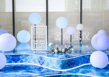 重慶尼依格羅酒店