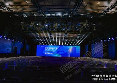 巨量引擎家居行业年度峰会
