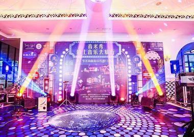 """深圳中海凯骊酒店,沉浸式复古""""港风""""打卡胜地"""