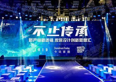 第23屆中國建博會(廣州)