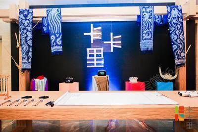 貴州省旅游局峰會論壇
