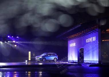 榮威新車發布會