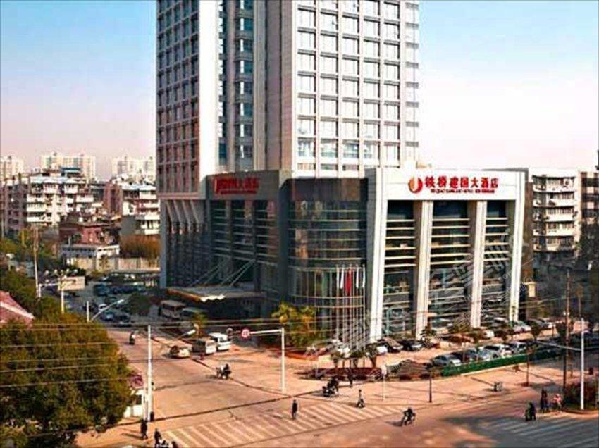 武漢320人招商推介會場地預訂:武漢鐵橋建國大酒店