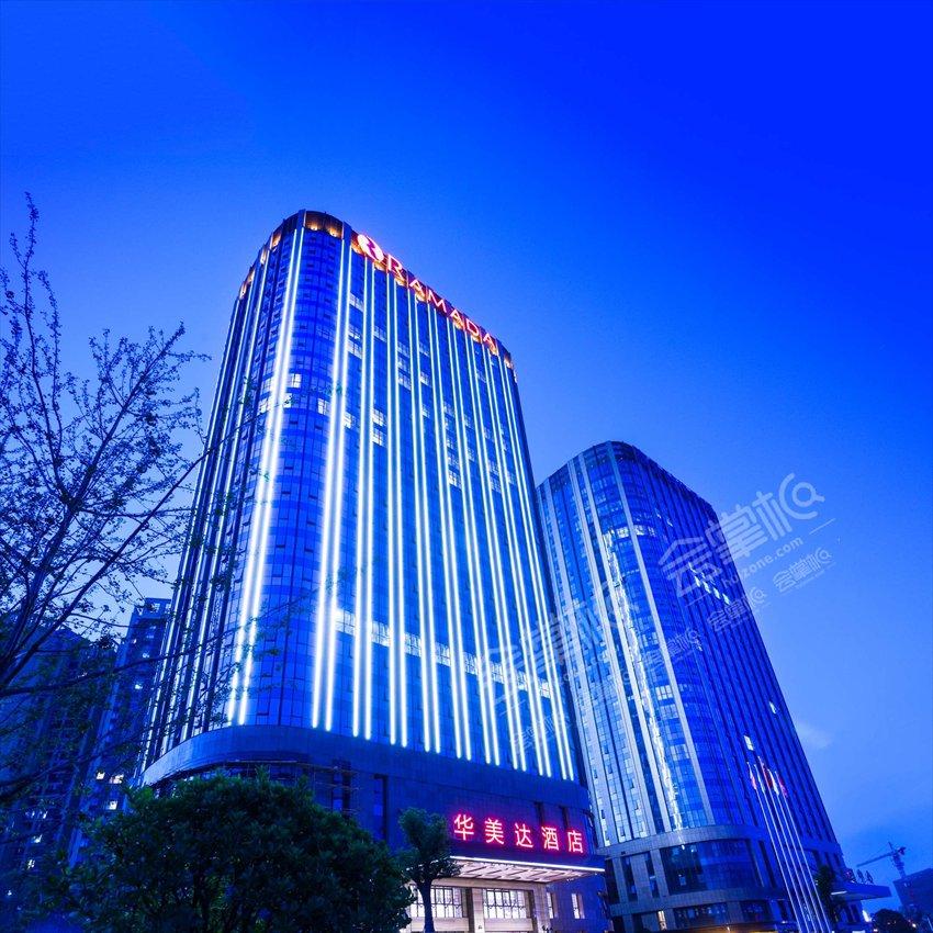 长沙大型年会场地,400人表彰会会场推荐:长沙香帝华美达酒店
