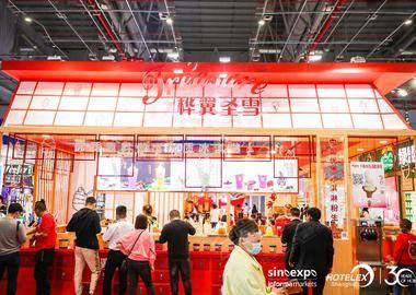 2021 HOTELEX 第30届上海国际酒店及餐饮业博览会