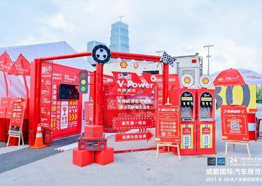 成都国际车展展览展会