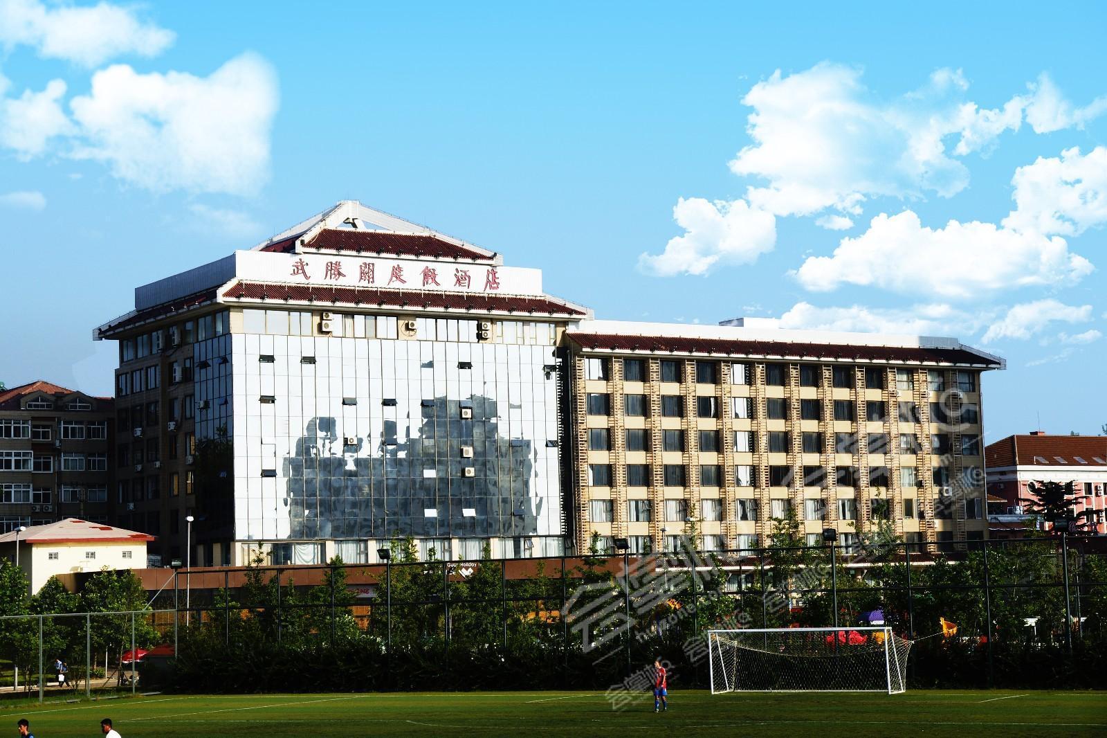 青島160人年會場地推薦:青島武勝關度假酒店
