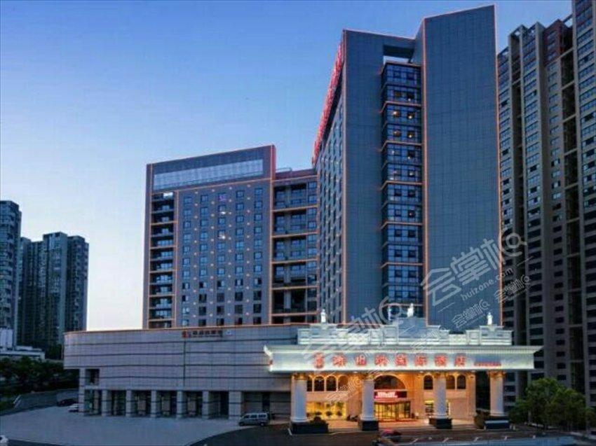 長沙220人答謝會,星級會議酒店預訂:維也納長沙樹木嶺城地鐵站店