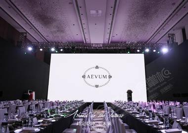 AEVUM年度盛典