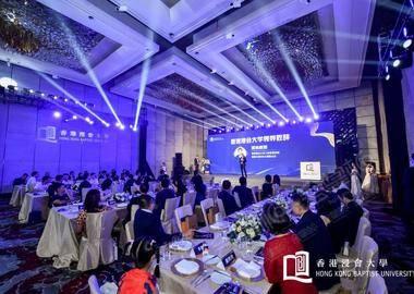 2021香港浸会大学亚沙赛祝捷晚会